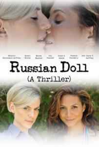 Movies – SuzanneBrockmann com